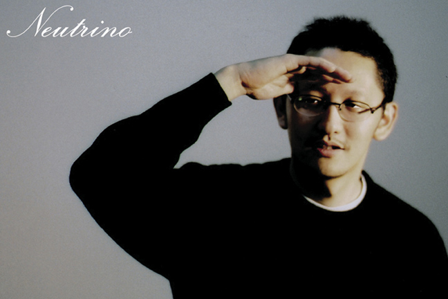 Neutrino Photo - Mush Records Artist